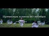 НОВЫЙ ДЕНЬ  - Митя Фомин,  Фонд