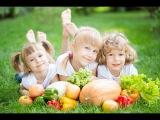Дети-вегетарианцы: реальность или миф? Фильм 3