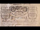 Быль о белом горностае (документальный фильм Василия Медведева)
