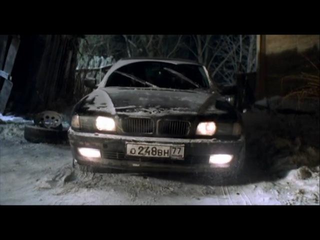 Бумер BMW 750iL