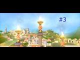 Прохождение игры Asterix at the Olympic Games Эпизод 3 факела