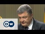 Нашумевшее интервью Порошенко - Это интервью в Украине не показал ни один канал и оно активно было убрано с многих интернет ресурсов.