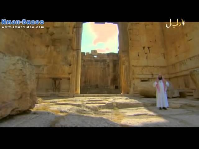Истории о пророках: Юсуф (عليه السلام), часть -- 3