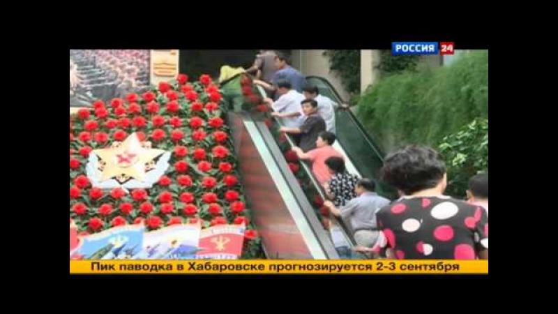 Непарадный Пхеньян специальный репортаж Марины Ким