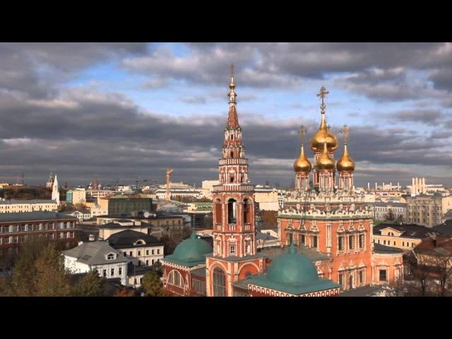 Документальный фильм Благослови Москву, Россия!
