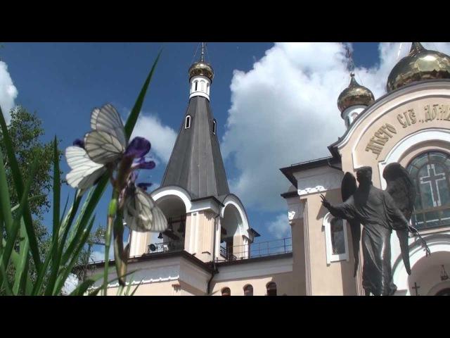 Колокольный звон в Свято-Троицком храме, город Мирный, Республика Саха Якутия.