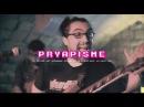 Pryapisme Un druide est giboyeux Live au Klub à Paris 28 05 2014