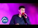 Магамет Дзыбов - Гимн черкесов (HD)