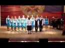 Гала концерт конкурса патриотической песни Пою моё отечество 2016 г Туапсе