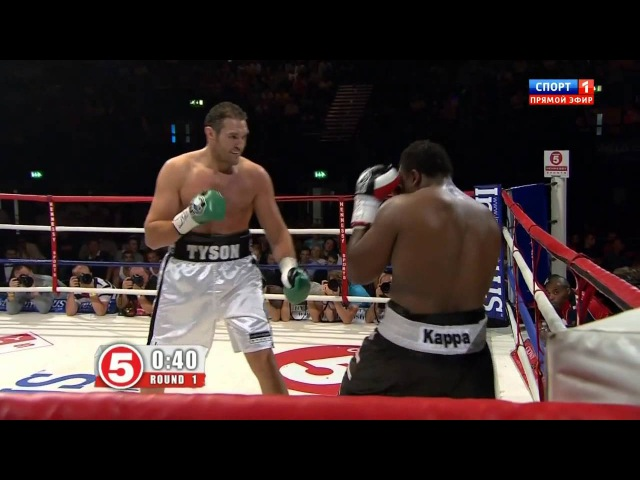 Дерек Чисора - Тайсон Фьюри / Derek Chisora vs Tyson Fury 2011 HD
