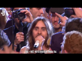 [non k-pop] 30 seconds to mars - the kill (live) [русс. саб]