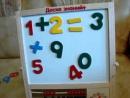 Детская игрушка обзор - деревянная доска знаний, магниты (kidtoy.in.ua)