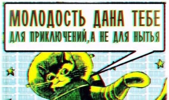 Правильные студенческие выходные в Екатеринбурге: бесплатные тусовки, кинофестиваль, мастер-классы