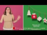 Идеи новогодних подарков. Эксклюзивно для Вас!