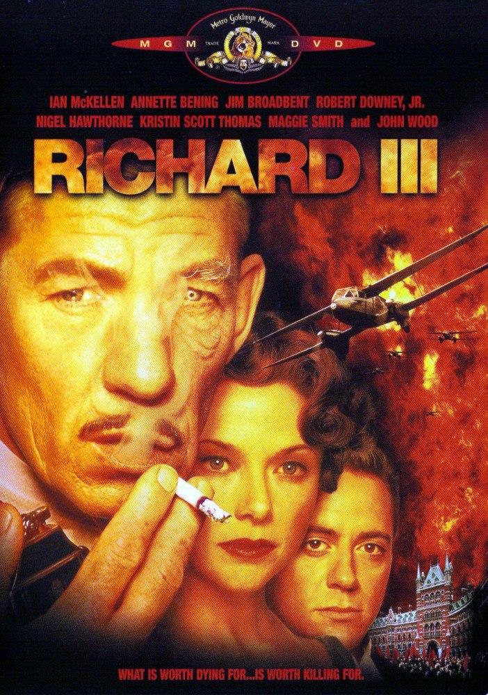 "Афиша Владивосток Киноклуб ""Ориент"". х/ф ""Ричард III"""