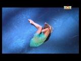 Танцы. Екатерина Кондрашина