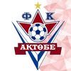 """ФК """"Актобе""""   FC """"Aktobe"""""""