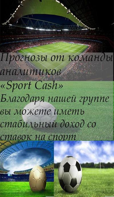Самые честные прогнозы на спорт [PUNIQRANDLINE-(au-dating-names.txt) 55