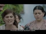 La Eclava Blanca / Белая рабыня (трейлер) RUS SUB