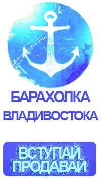 официальный сайт харькова разместить объявление