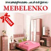 Интернет магазин мебели mebelenko.ru
