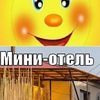 """Абхазия Сухум """"Солнечное"""" отдых море"""