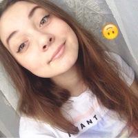 Бейдуллина Алина