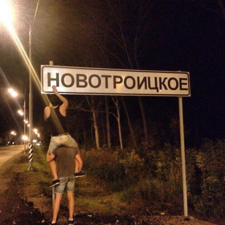 Саня Феоктистов | Москва