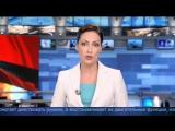 Первый канал (Новости) 02-07-2015 12-00