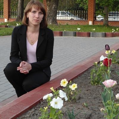 Євгенія Паламарчук