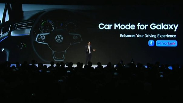 Car Mode от Samsung