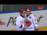 Обзор Матча Чехия - Россия 5:8 Хоккей. Лига Легенд , Финал, 30.01.2016г.