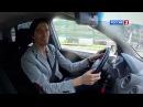 Проект Вторичка обзор Ford Fiesta АвтоВести 119