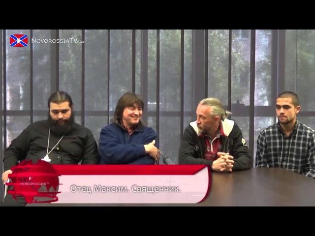 Новости на Новороссия ТВ 09.10.14. Часть 2.