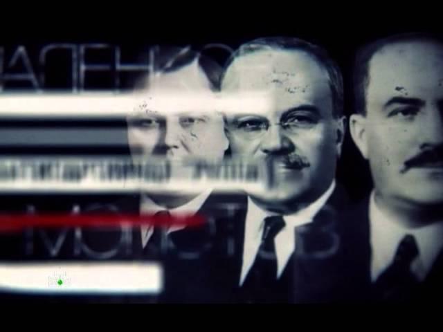 Хохляцкая мафия у власти в Росиии Хрущёв Первый после Сталина
