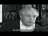 А. Зиновьев Сталин гений