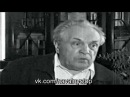 А. Зиновьев: Сталин гений