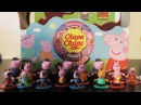 Surprise Eggs Peppa Pig - 18 Киндер Сюрприз на Русском языке свинка пеппа Чупа Чупс! 2015