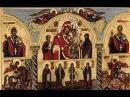 """Икона Божией матери - """"В скорбех и печалех Утешение"""" - 2 декабря."""