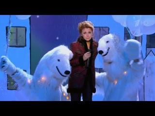 Алена Апина в шоу