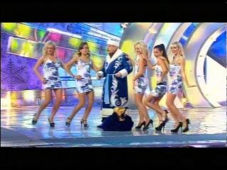 Е. Петросян и группа «Ассорти» -- поздравление на мелодию песни Jingle Bells