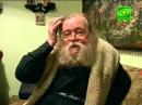 Человек веры. Протоиерей Иоанн Миронов