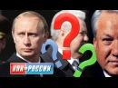 Благородный Ельцин и ужасный Путин Рассказ простой русской женщины