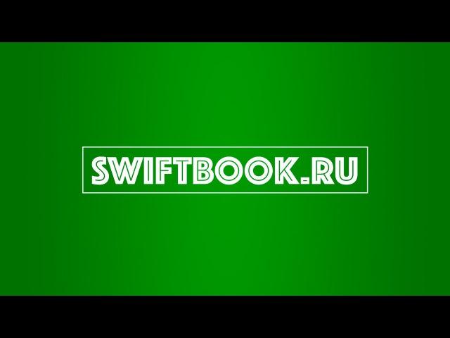 4. Интерполяция строки, конвертирование, глобальная функция print в Swift 2