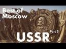 Best of USSR Moscow UAV quadcopter Part 5 of 7 Наследие СССР Москва съемка с р у вертолета