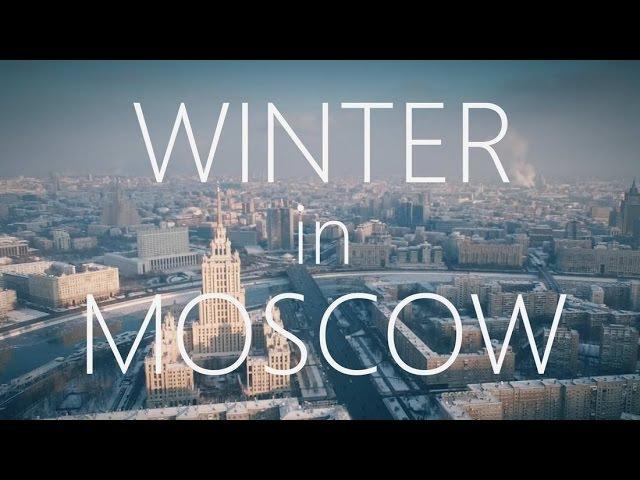 Beautiful WINTER Moscow city Aerial reel/ Зимняя, заснеженная, красивая Москва, аэросъемка
