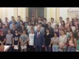 Гимн России в исполнении учеников сербского лицея, имени Йована Йовановича Змая