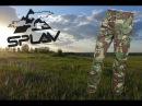 Летние брюки Бекас Обзор армейских штанов производства Сплав