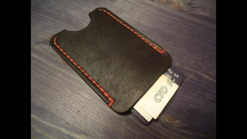 Работа с кожей. Кармашек для карт. simple leather wallet, cardholder.