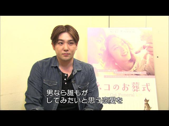Kangin 'Cat Funeral' Interview